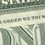 「我們信仰貪婪」 嗎?