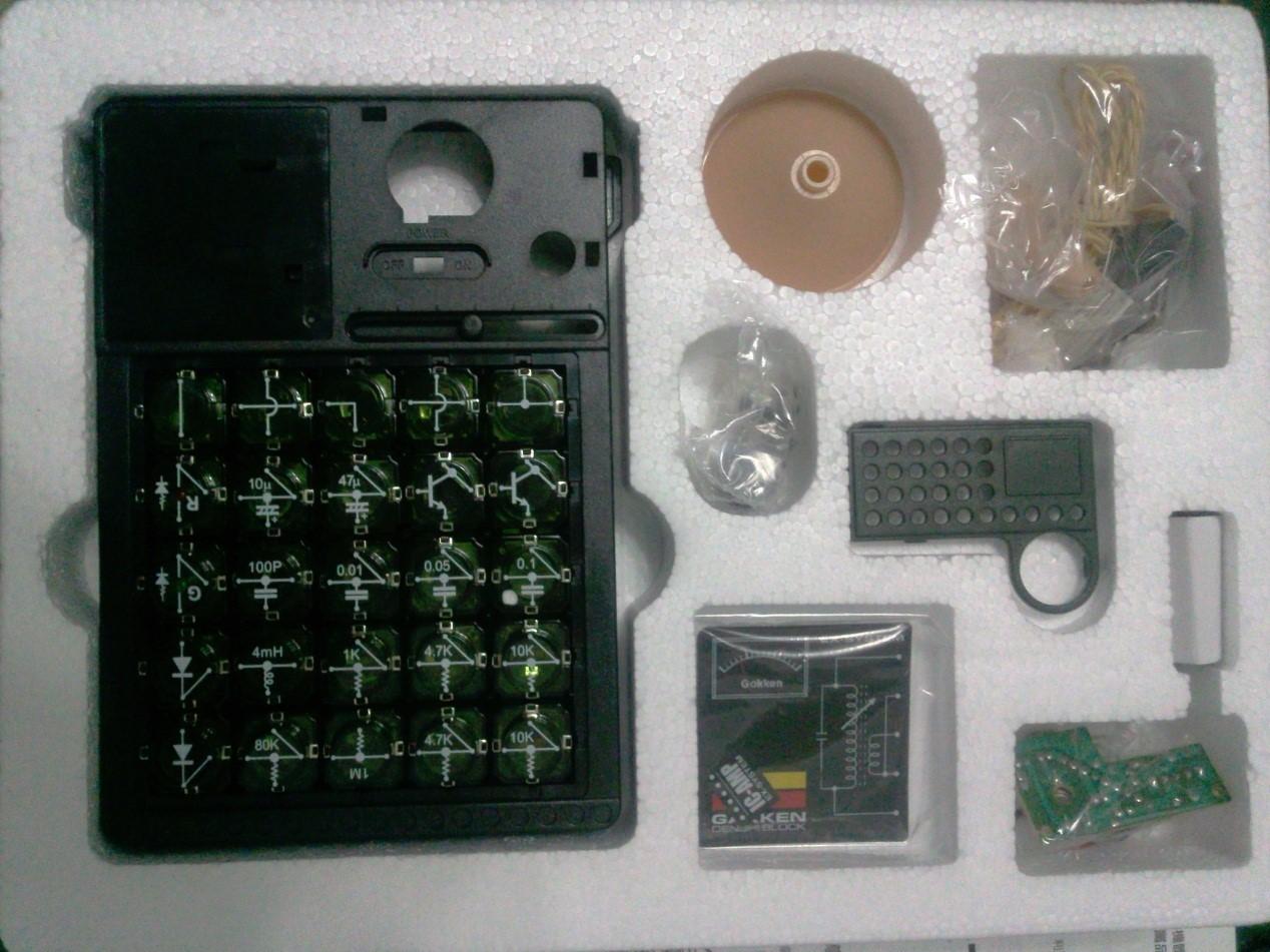 電子實驗機4