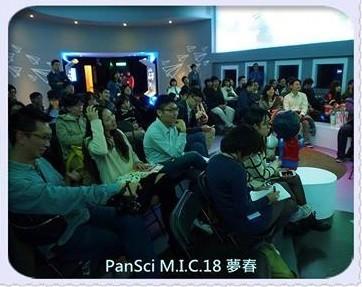 PanSCi M.I.C. 18 夢春