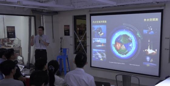 湛翔智:從臺灣探索地球內太空,海洋技術發展機會 - YouTube (2)