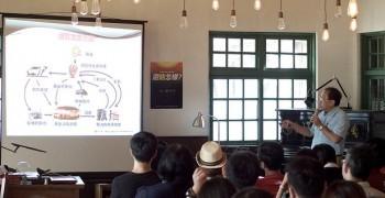 【還能怎樣】蘇忠楨:畜牧沼氣可以成為綠色能源嗎?