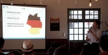 【還能怎樣】闕棟鴻:德國能源轉型與挑戰