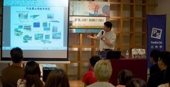 【還能怎樣】艾和昌:光電能的現在與未來