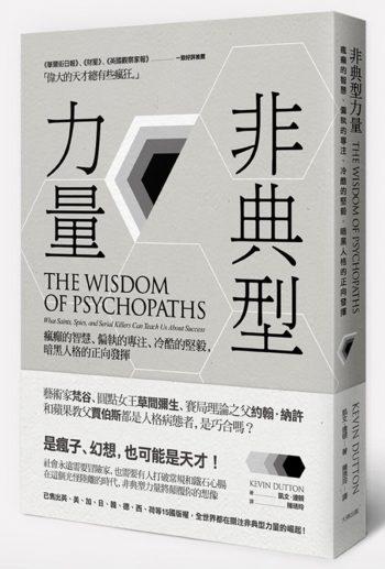 httpwww.books.com.twimg001066080010660879.jpg
