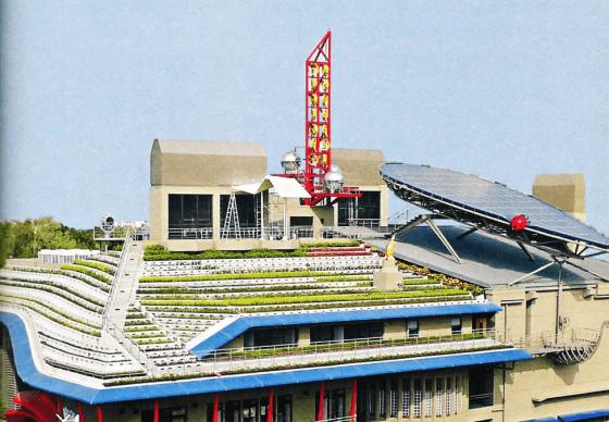 圖片來源:林憲德, 綠色魔法學校:傻瓜兵團打造零碳綠建築, 2010