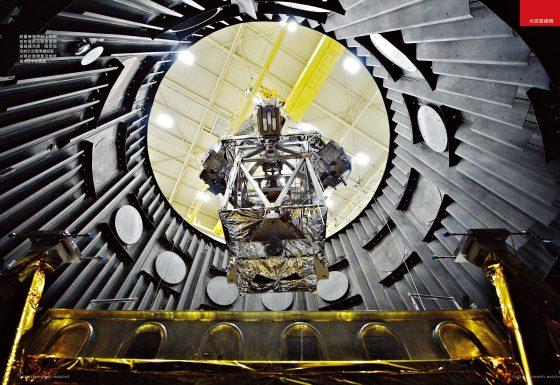 72-73 探索宇宙生命的望遠鏡科技