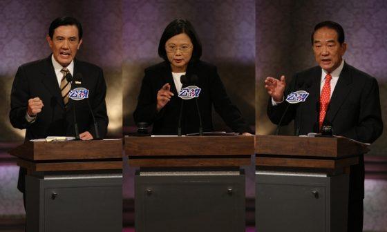 2012總統大選電視辯論會。(Source:大紀元)