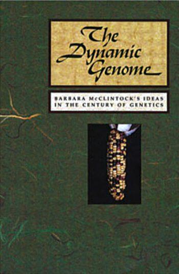 1992年出版的紀念專書