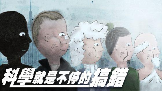 唐唐圖_道爾吞V3