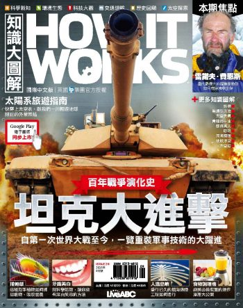 HIW_Cover09