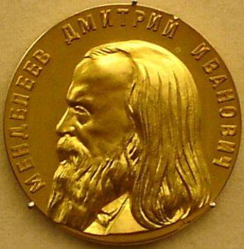 們德烈夫紀念幣