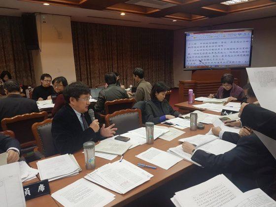 立法委員黃國書等19人,針對科技基本法第十三條修正提案。
