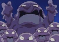 科學寶可夢 #88 臭泥:命運坎坷的垃圾怪獸