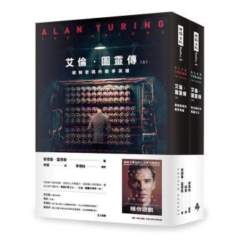 Book書 - cover