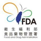 衛生福利部食品藥物管理署_96