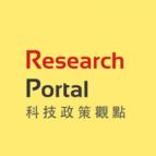 Research Portal(科技政策觀點)_96