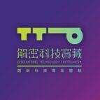 創新科技專案 X 解密科技寶藏_96